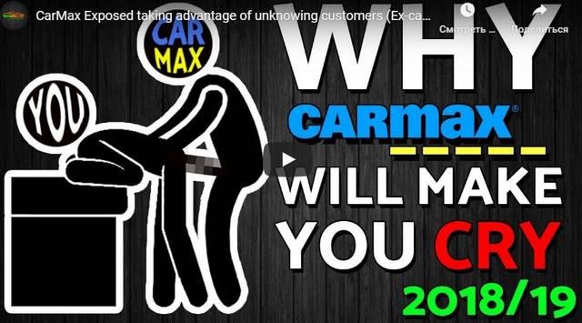 CarMax Dealer Fees