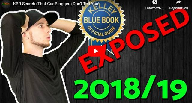 History Kelly Blue Book